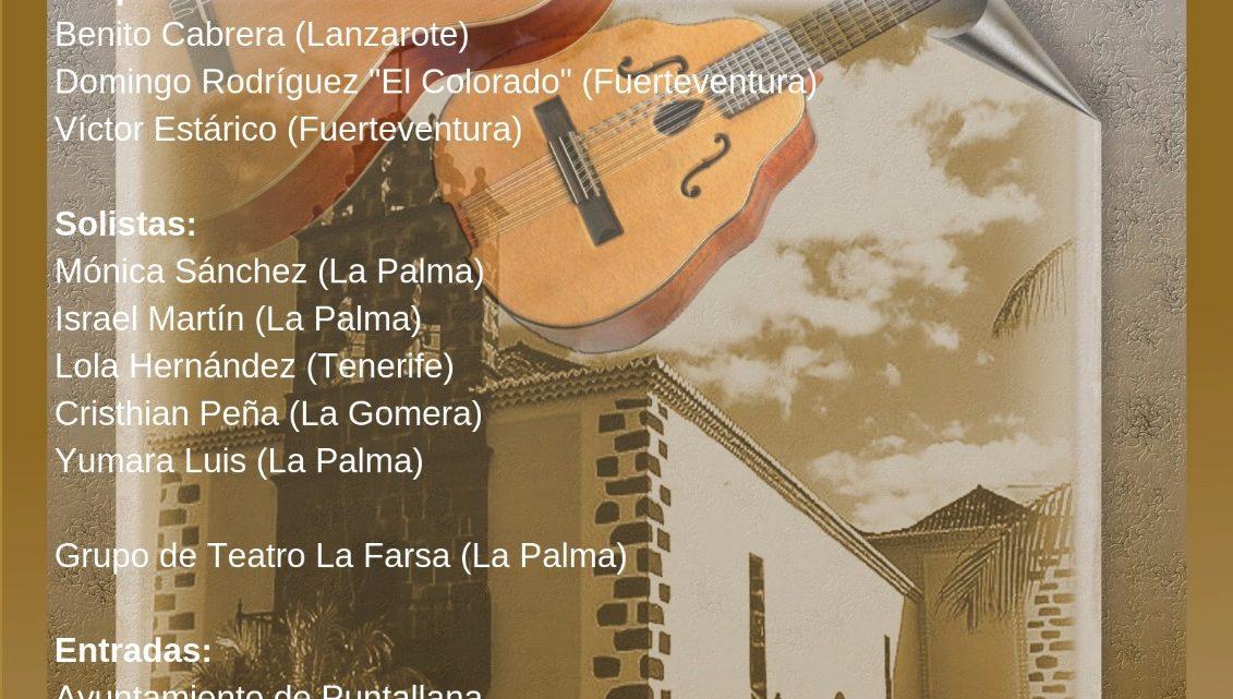 """IV edición del Festival """"Memorias del Ayer"""", a beneficio de NEP"""
