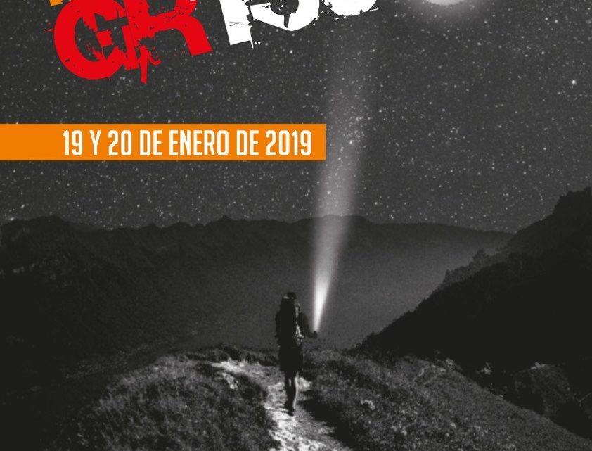 Todo listo para el Desafío GR-130 2019